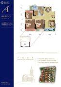 金科城2室2厅1卫0平方米户型图