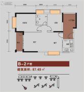 金碧丽江东海岸2室2厅1卫87平方米户型图