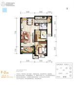 满堂悦MOMΛ2室2厅1卫76平方米户型图