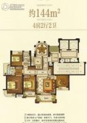御珑湾(瑶溪・金御湾)4室2厅2卫144平方米户型图