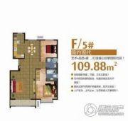 富尔沃财富广场2室2厅2卫109平方米户型图