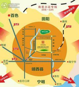 古鼎香(靖西)农批大市场