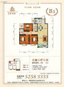 锦绣御珑湾3室2厅2卫125平方米户型图