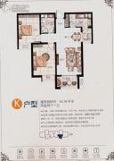 安联・风度柏林2室2厅1卫94平方米户型图