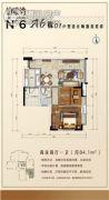 泊雅湾2室2厅1卫84平方米户型图