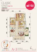 文杰莱茵广场3室2厅1卫94平方米户型图