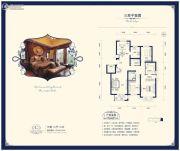 阳光揽胜3室2厅2卫160平方米户型图