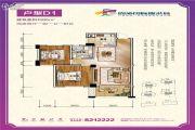 湖北恩施国际服装城2室2厅1卫86平方米户型图