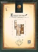 爱达・九溪2室2厅1卫0平方米户型图