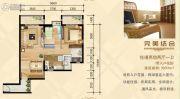 合和新城2室2厅1卫92平方米户型图