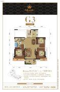 湘潭东方明珠3室2厅2卫125平方米户型图