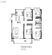 山川花园里4室2厅2卫157平方米户型图