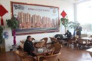 大唐国际城实景图