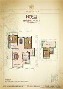 领南尚品3室2厅2卫174平方米户型图
