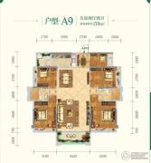 云星・钱隆世家5室2厅2卫139平方米户型图
