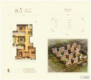 中冶・蓝城3室2厅2卫119平方米户型图