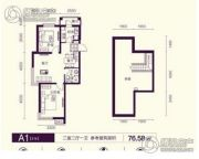 保莱蓝湾国际2室2厅1卫76--77平方米户型图