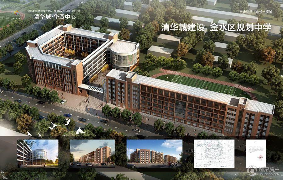 清华城 在建中学展板