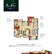 嘉里云荷廷3室2厅1卫89平方米户型图