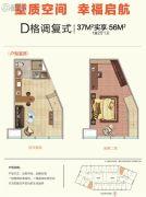 明州广场1室2厅1卫37平方米户型图