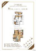 方圆中汇城2室2厅1卫68平方米户型图