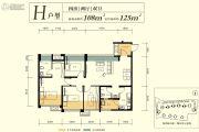 保利林语溪4室2厅2卫108平方米户型图