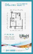 幸福花园2室2厅1卫65平方米户型图