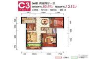 隆源国际城・YUE公园2室2厅1卫80平方米户型图