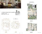 世合理想大地・至真里4室2厅3卫164平方米户型图