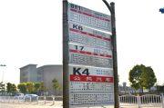 中江嘉城交通图