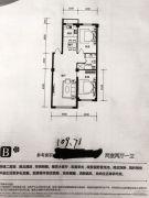 同诚幸福家2室2厅1卫109平方米户型图