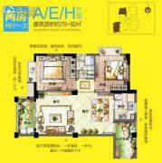十里蓝山2室2厅1卫0平方米户型图