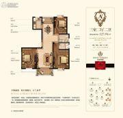 华昊皇家景园3室2厅2卫127平方米户型图