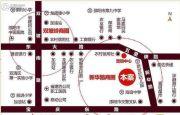 新华茗苑交通图