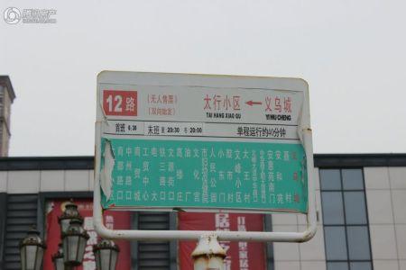 碧桂园・天汇