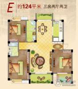 龙湾华府3室2厅2卫124平方米户型图