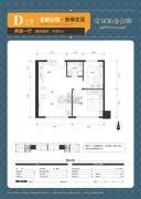 京汉铂金公寓2室1厅0卫91平方米户型图
