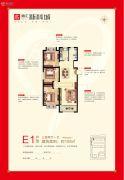 融汇・新科城3室2厅1卫108平方米户型图