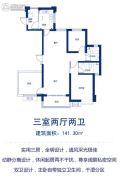 恒大华府3室2厅2卫141平方米户型图
