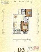 元森北新时代2室2厅1卫92平方米户型图