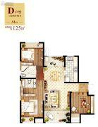 常德万达广场3室2厅2卫125平方米户型图
