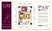 才子嘉都2室2厅1卫47平方米户型图
