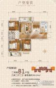 九坤新城壹号3室2厅2卫99平方米户型图