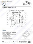 华润海湾中心・九里4室2厅2卫119平方米户型图