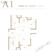 德正西湖春天3室2厅1卫114平方米户型图