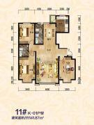 傲北上城3室2厅2卫141平方米户型图