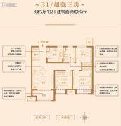 中海凤凰熙岸3室2厅1卫89平方米户型图