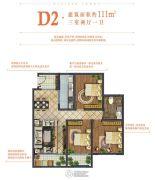 招商・莱顿小镇3室2厅1卫111平方米户型图