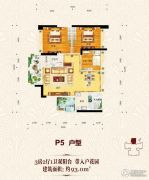 上城铂雍汇3室2厅1卫93平方米户型图