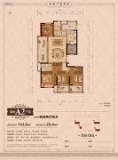 丽江半岛4室2厅2卫143平方米户型图